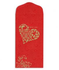 婚禮紅包袋 #1232