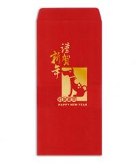 狗年紅包袋 #1002