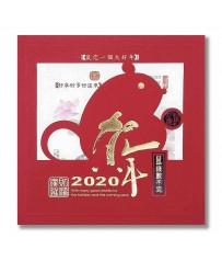2020鼠年賀年卡-財源廣進 #2803