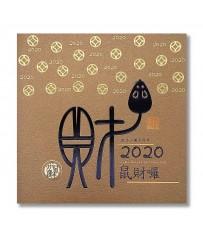2020鼠年賀年卡-財源廣進 #2805
