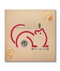 2020鼠年賀年卡-賀年 #2818