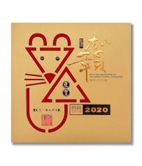 2020鼠年賀年卡-金鼠賀年 #2826