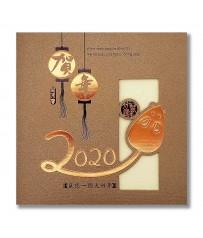 2020鼠年賀年卡-鼠年行大運 #3003