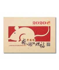 2020鼠年賀年卡-感謝與祝福 #3004