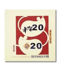 2020鼠年賀年卡-年年如意 #3005
