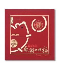 2020鼠年賀年卡-金鼠賀歲 #3009
