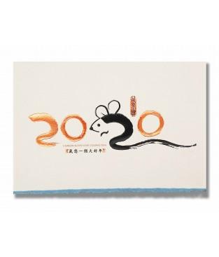 2020鼠年賀年卡-鼠年一路發 #3010