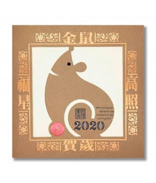 2020鼠年賀年卡-金鼠賀歲 #3016