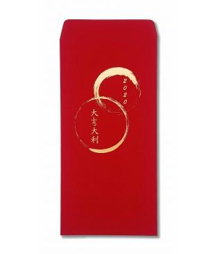 2020鼠年紅包袋-中式紅包袋 #1001