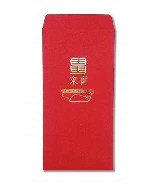 2020鼠年紅包袋-中式紅包袋 #1002