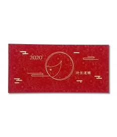2020鼠年紅包袋-西式紅包袋 #1502