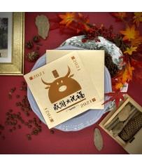 2021牛年賀年卡 感謝與祝福 #3004