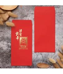 2022新年紅包袋/謹賀新年 #1003
