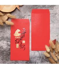 2022新年紅包袋/平平安安 #1502