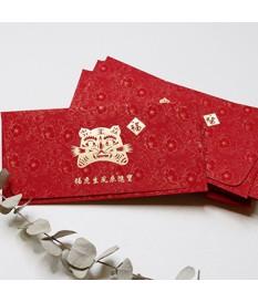 2022新年紅包袋/福虎生風 #1506