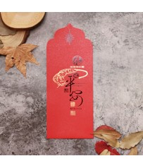 2022新年紅包袋/福祐平安 #1801