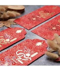 2022新年紅包袋/福年大吉 #1802