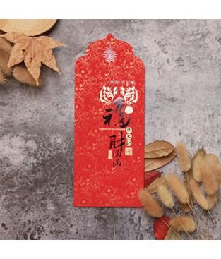 2022新年紅包袋/福臨大地 #1804