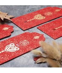 2022新年紅包袋/福星高照 #1806