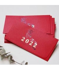 2022新年紅包袋/福臨大地  #1811