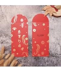 新年紅包袋/恭賀新禧 #2502