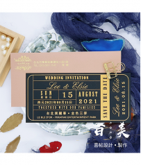 Let's Party 鵝絨觸感燙金喜帖 Velvet Touch Wedding Invitation SN.A10003