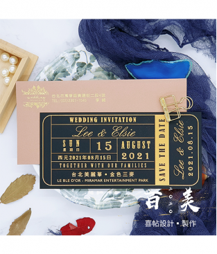 鵝絨觸感燙金喜帖 Velvet Touch Wedding Invitation SN.A10003