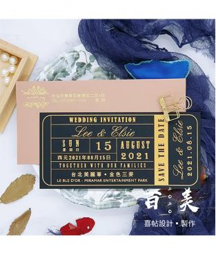 Let's Party 鵝絨觸感燙金喜帖 Velvet Touch Wedding Invitation SN.A10003