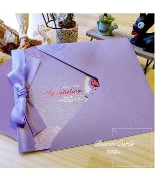 A6530plus Silk Ribbon plus (緞帶喜帖)