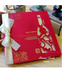 A6531plus Silk Ribbon (緞帶喜帖)