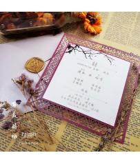 窗櫺雷射雕刻喜帖-紫紅色A7004