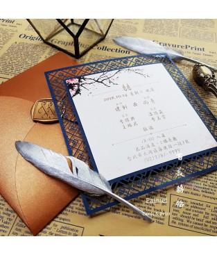 窗櫺雷射雕刻喜帖-貴族藍A7005