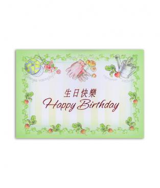 生日卡 C1201