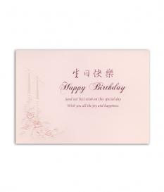 生日卡 C154470