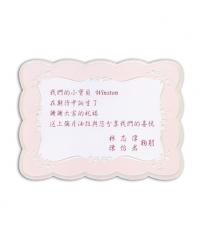萬用卡C157211