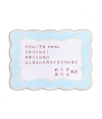 萬用卡C157431
