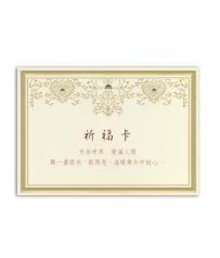 萬用卡C1597580