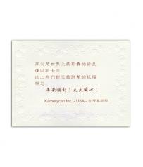 萬用卡C15995091