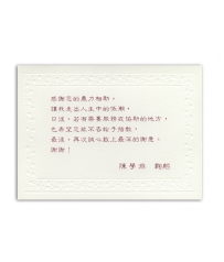 萬用卡C15995191