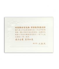 萬用卡C15996121