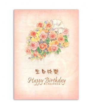 生日卡 C2004