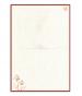 生日卡C2822
