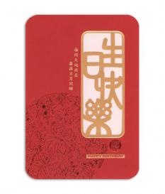 生日卡 C3551