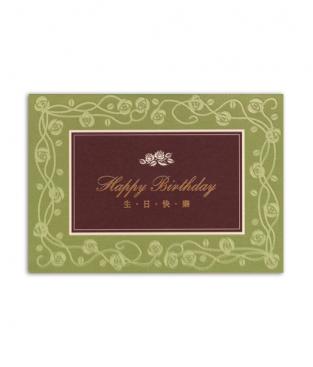生日卡 D1201