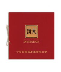 邀請卡C3033