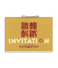 邀請卡C3202