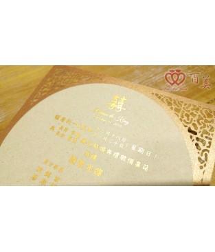 300gsm 雷射雕刻喜帖 L12004