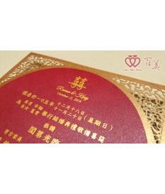 台灣檜木片x雷射雕刻工藝x賀卡 W18001