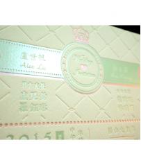 650gsm 凸版印刷喜帖 L10003 (皇冠-湖水綠)