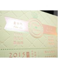 650gsm 凸版印刷喜帖 L10004 (皇冠-玫瑰金)